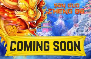 new-san-guo-zheng-ba-video-slot-debuts-at-springbok-casino