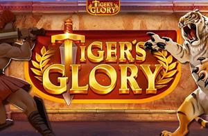 tigers-glory-slot-roars-into-quickspin-casinos