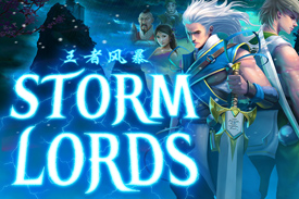 storm-lords-slot-logo