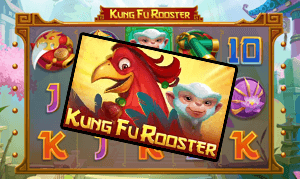 kung-fu-rooster-slot-arrived-get-free-spins-and-bonuses